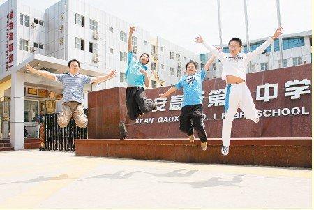 陕西全省90人被保送 部分保送生家长是博士