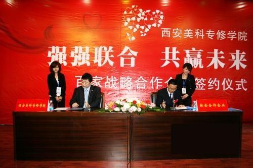 """校企合作:西安美科学院打造""""订单教育""""新模式"""