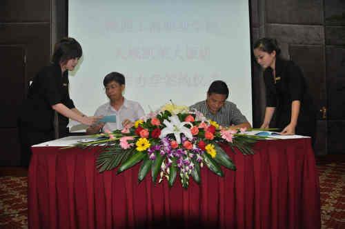 陕西工商职业学院与西安天域凯莱大酒店合作办学签约