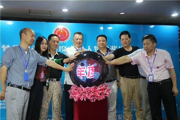 中国梦・全国年度杰出人物盛典新闻发布会在西安举办