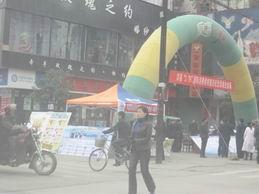 """陕西洋县通信业举行""""3.15""""国际消费者权益日纪念活动"""