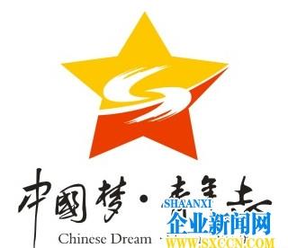 """挖掘平凡岗位上的好青年 """"中国梦·青年志—寻找身边好青年""""活动启动"""