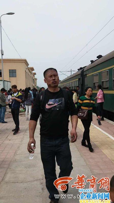 彬县到西安列车30人不适 初步诊断为煤粉尘吸入