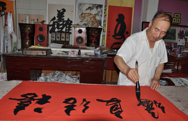 姜广来――行草见长的中国农民书法家(组图)