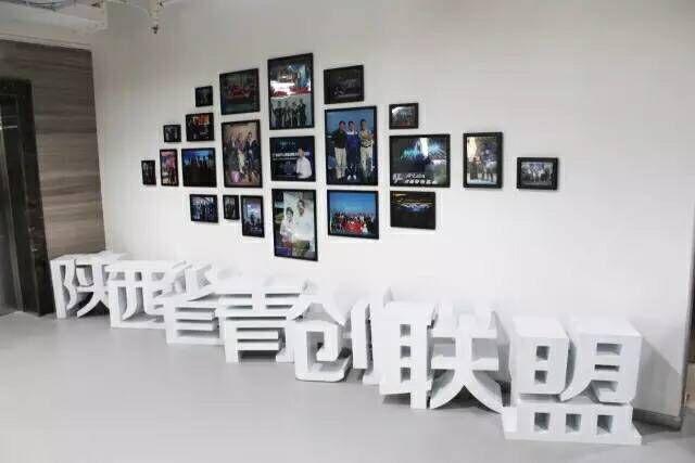 十九大召开 为陕西青年创客增添新动力!