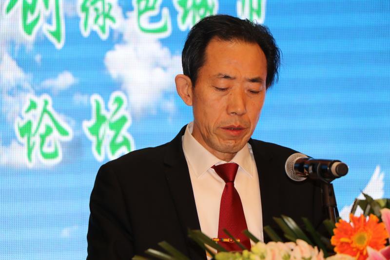 """""""助力节能治霾・共创绿色城市""""  新能源产业论坛在西安举行"""