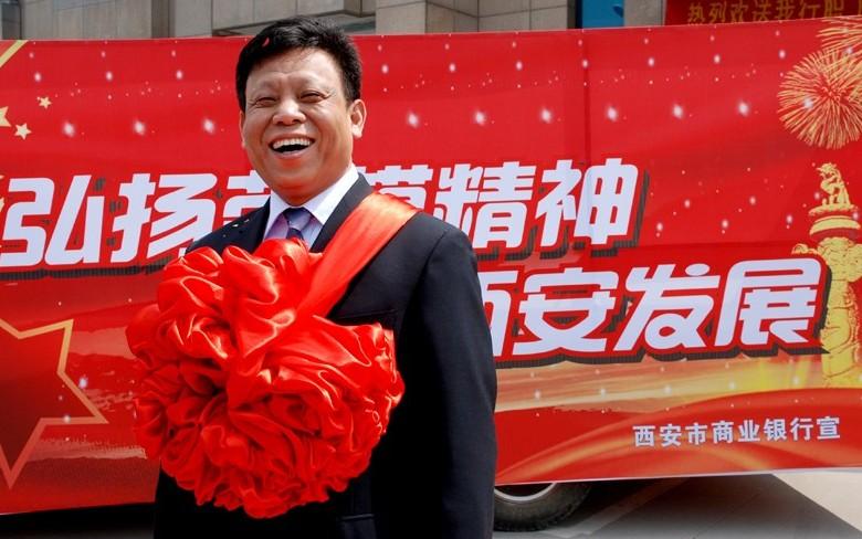 全国劳动模范、西安市商业银行城北支行总经理赵国安