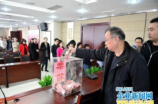 省高速集团西汉分公司机关为患病职工捐款献爱心