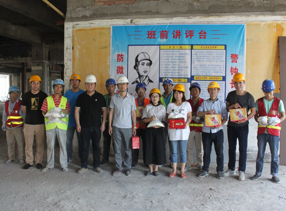 陕建一建集团装饰公司四季酒店项目部夏日送清凉