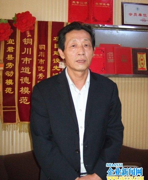 """爱心企业家唐孝标入选五月份""""中国好人榜"""""""