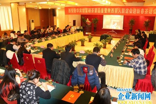 中华茶文化践行者、传播者―韩星海