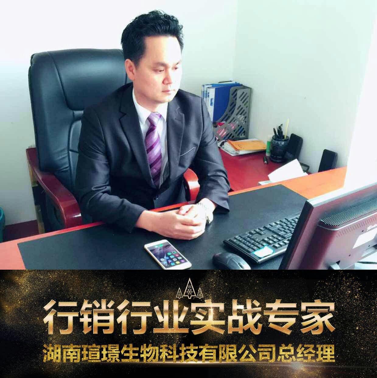感动中雄人物――中雄集团、�u�Z公司总经理李春林