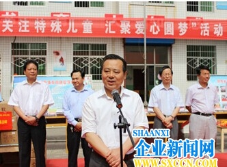 咸阳市总工会组织劳模看望慰问特教儿童