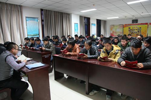 小庄矿业公司全员学习解析《企业文化理念与诠释》