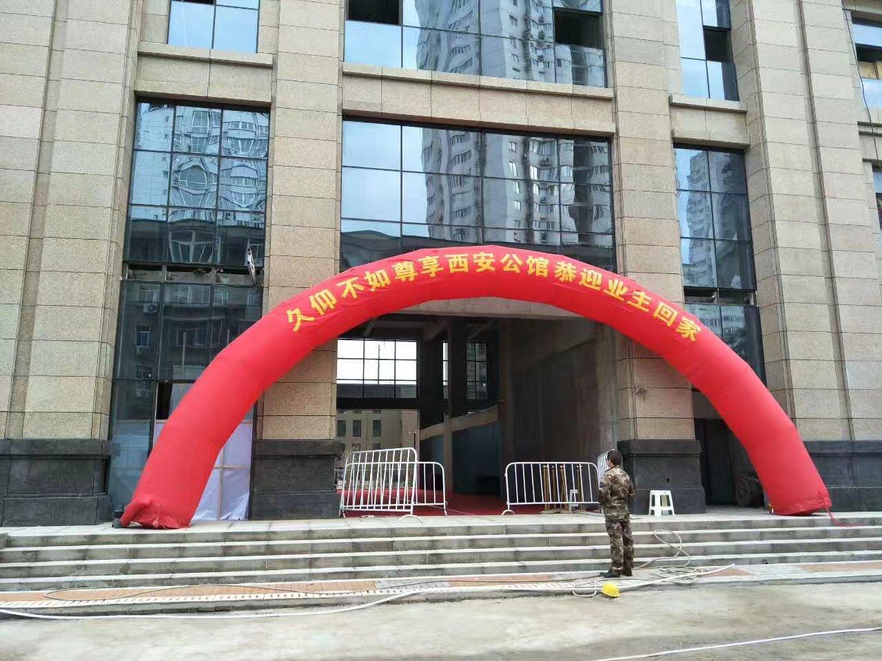 陕建一建集团第五直属工程公司西安公馆顺利向业主交房