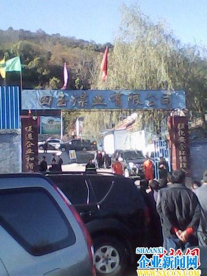 铜川田玉煤矿爆炸11人被困井下 07年被整合