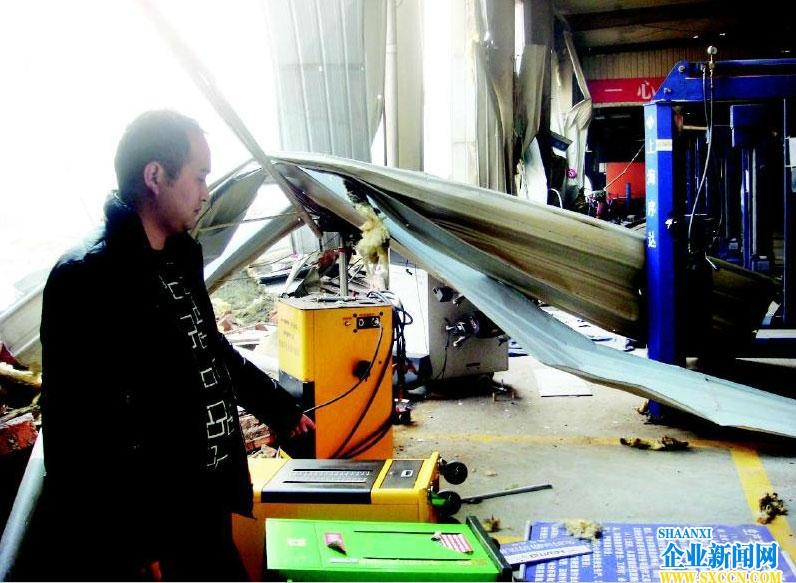 陕西海达汽车4S店正上班遭强拆 100名员工下岗