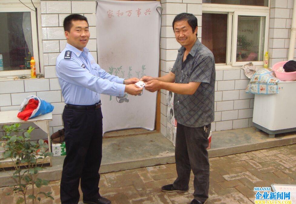 吴起县公安局新寨派出所认真开展便民利民服务活动
