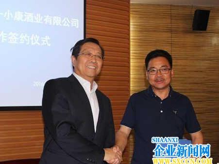 """西安翻译学院与西安小康酒业""""联姻"""" 推进产学研合作"""