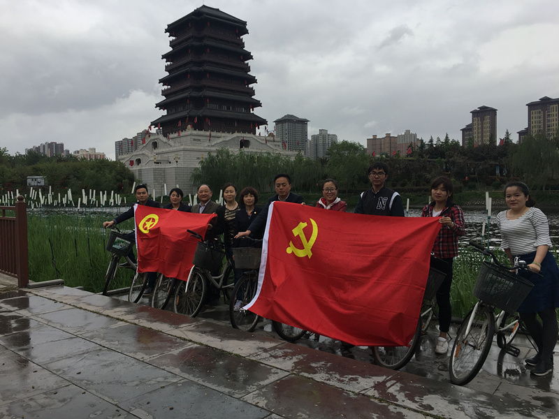 """""""庆五一,迎五四""""陕建一建集团四公司组织职工开展绿色骑行活动"""