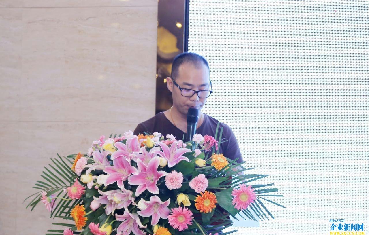 """""""天意缘""""互联网婚礼APP在西安上线"""
