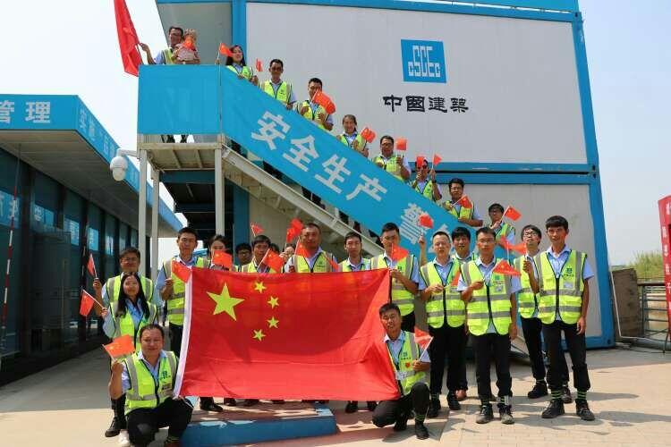 中建一局三公司华南分公司观看国庆70周年阅兵仪式直播