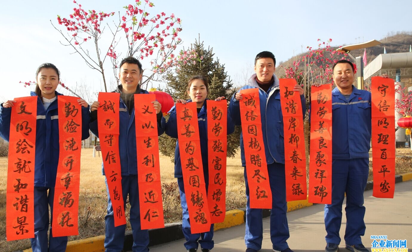 """春联送祝福   """"年货""""飘墨香――延化开展""""迎新春""""义写春联活动"""