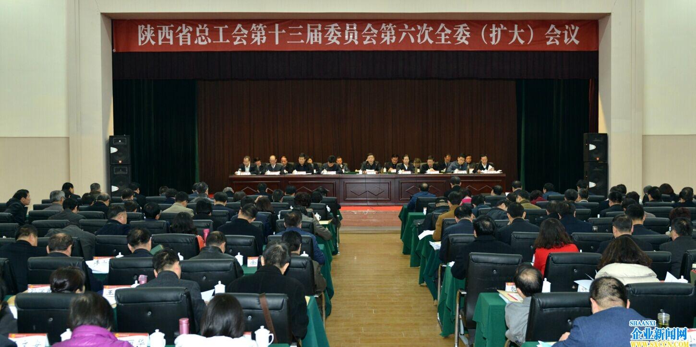 陕建八建集团荣获陕西省厂务公开职代会五星级单位称号