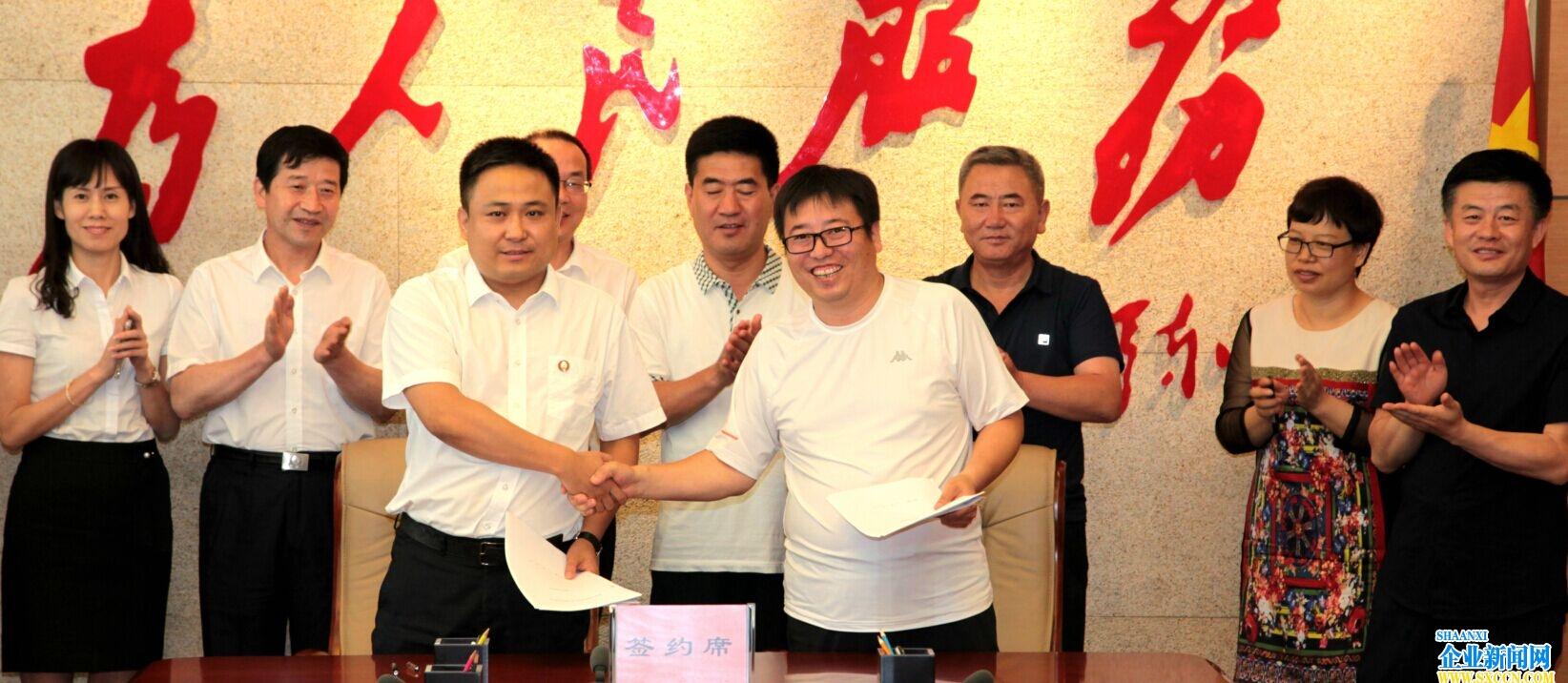 陕建八建集团与靖边县人民政府签订战略合作协议
