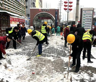 陕建八建集团百名党员干部职工走上街头义务扫雪