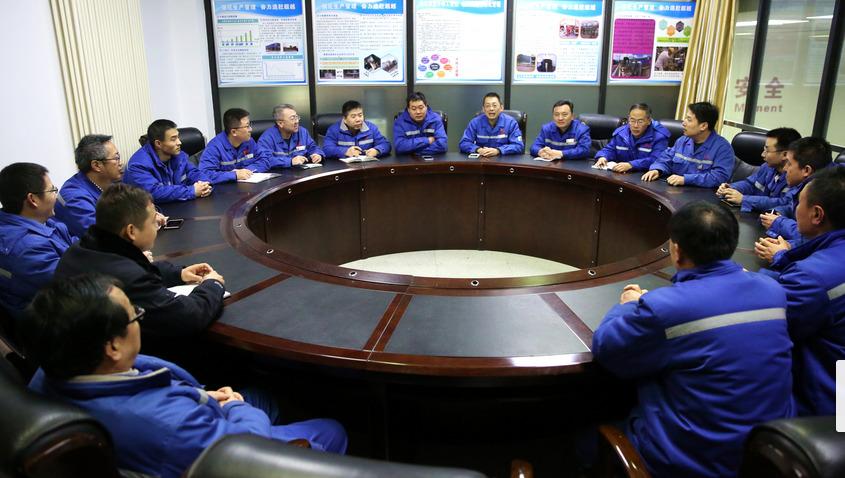 """延安石油化工厂为站好春节每一班岗的""""你""""点赞!"""