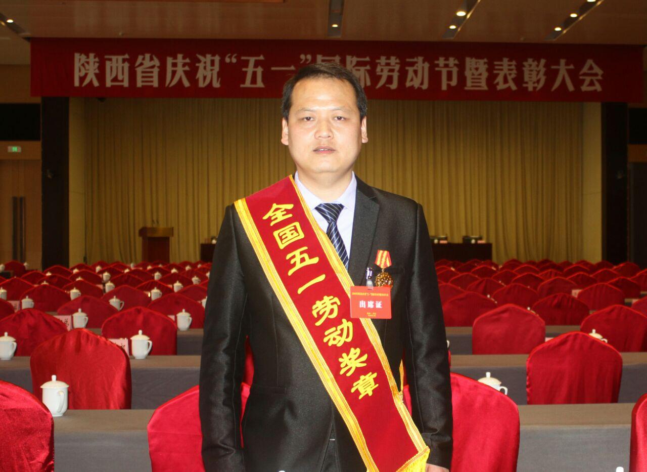 """陕西电通机械有限公司职工贾涛荣获""""全国五一劳动奖章"""""""