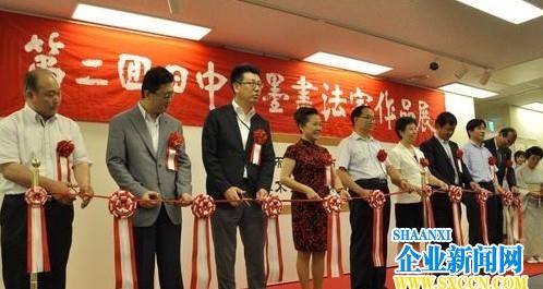 """""""同仰一月高""""第二届中日古墨书法家作品展在日本东京成功展出"""