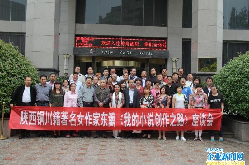 知名女作家东篱文学讲座在西安成功举办