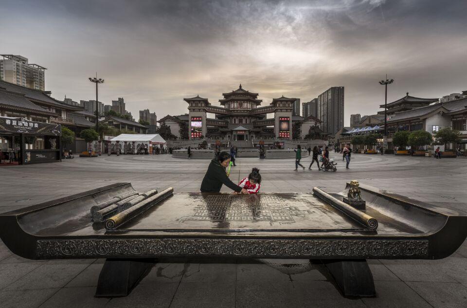 陕西省职工艺术节获奖作品展:丝绸之路・传承