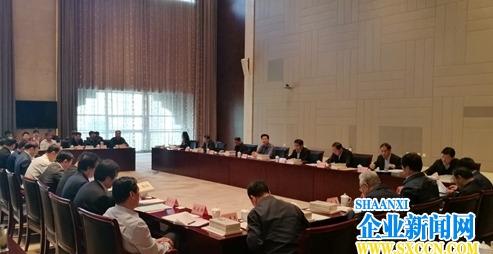 新时代文学陕军再进军座谈会在西安召开