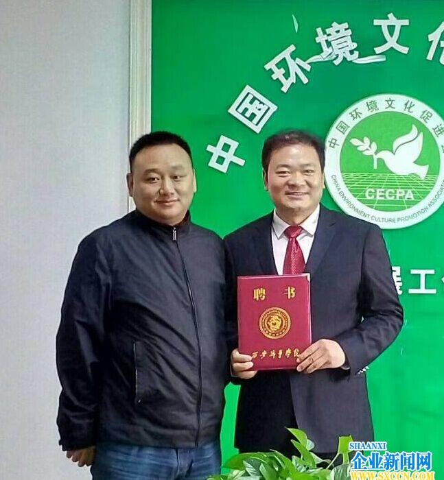 职工作家王忆唐获聘西安外事学院七方书院特聘教授