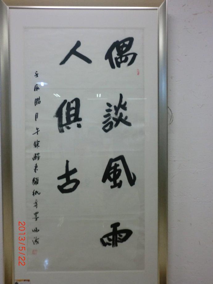 陕西省职工艺术节征文获奖作品展:县城