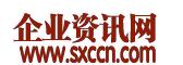 sxccn.com