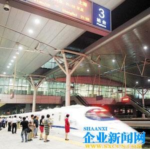 列车影视系统是按照飞机上的标准制作的,有4套节目,包括循环播放的